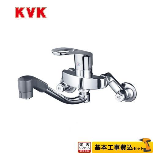 【リフォーム認定商品】【工事費込セット(商品+基本工事)】[KM5000TF] KVK キッチン水栓 シングルレバー式シャワー付混合栓 セラミックシングル 壁付タイプ NSFシャワー