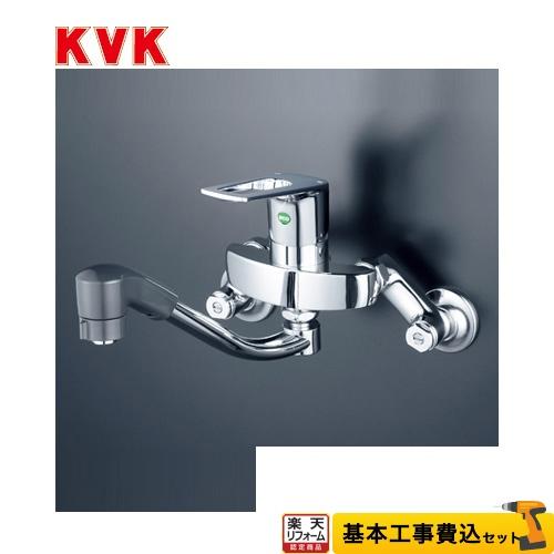 【リフォーム認定商品】【工事費込セット(商品+基本工事)】[KM5000TFEC] KVK キッチン水栓 シングルレバー式シャワー付混合栓 壁付タイプ eレバー