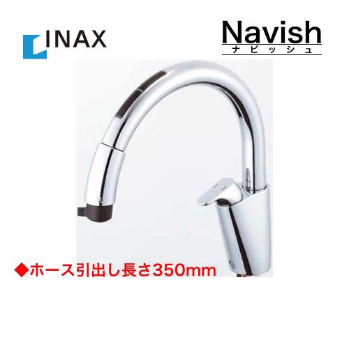 [SF-NB471SXU]INAX イナックス LIXIL リクシル キッチン水栓 キッチン用水栓 ナビッシュ B7タイプ 先端タッチレススイッチ スポット微細シャワー エコセンサー クイックジョイント方式 台所 蛇口 キッチン水栓金具 ワンホールタイプ