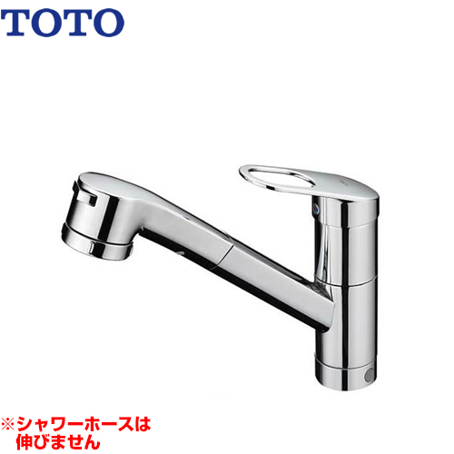 [TKGG31EB] 混合水栓 シングルレバー キッチン TOTO キッチン水栓 キッチン用水栓 GGシリーズ(エコシングル) シングルレバー混合栓(台付き1穴タイプ)キッチン シャワー 吐水口:ミクロソフト・整流・シャワー 送料無料 蛇口 ワンホールタイプ