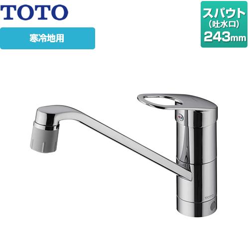 [TKGG31ECZ] TOTO キッチン水栓 GGシリーズ(エコシングル水栓) シングルレバー混合栓(台付き1穴タイプ) 吐水切り替えタイプ 混合水栓 蛇口 キッチン用水栓 寒冷地用 ※ホース引き出し式ではありません。 【送料無料】