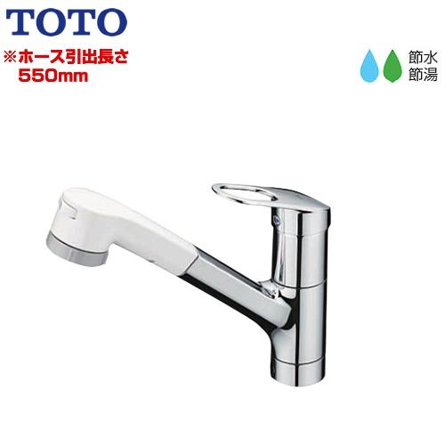 [TKGG32EB1S] TOTO キッチン水栓 GGシリーズ(エコシングル水栓) シングルレバー混合水栓(台付き1穴タイプ) ハンドシャワー・吐水切り替えタイプ メタルハンドル 【送料無料】