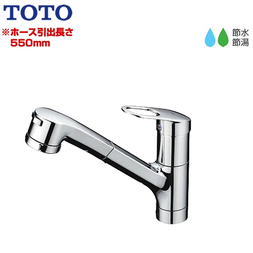 Tkgg32ebs Toto Kitchen Faucet Gg Series Eco Single Faucet Single Lever Mixed Faucet 1 Hole Type With The Stand Hand Shower Change Type Metal