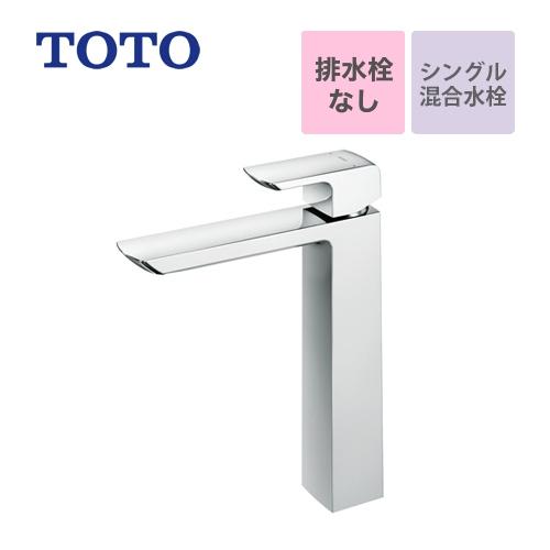 Kết quả hình ảnh cho toto tlg02308ja