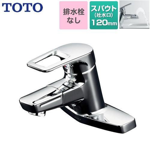 [TLHG30DQES] TOTO 洗面水栓 Hi-Gシリーズ ツーホールタイプ 台付シングル混合水栓 スパウト長さ120mm 吐水口回転 一般地用 ワンプッシュなし(排水栓なし) メタル 【送料無料】