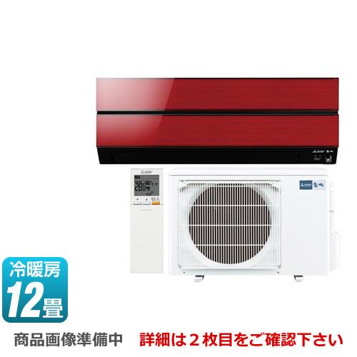 [MSZ-AXV3618-R] 三菱 ルームエアコン AXVシリーズ 霧ヶ峰 デザインモデル 冷房/暖房:12畳程度 2018年モデル 単相100V・15A ボルドーレッド 【送料無料】