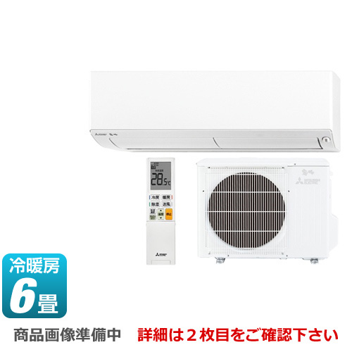 [MSZ-BXV2218-W] 三菱 ルームエアコン BXVシリーズ 霧ヶ峰 コンパクトモデル 冷房/暖房:6畳程度 2018年モデル 単相100V・15A ウェーブホワイト 【送料無料】