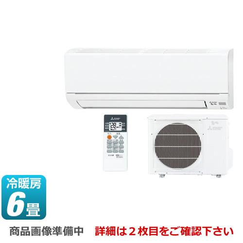 [MSZ-GV2218-W] 三菱 ルームエアコン GVシリーズ 霧ヶ峰 スタンダードモデル 冷房/暖房:6畳程度 2018年モデル 単相100V・15A ピュアホワイト 【送料無料】