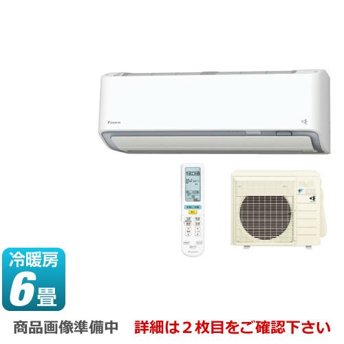 [S22WTAXS-W] ダイキン ルームエアコン AXシリーズ ハイグレードエアコン 冷房/暖房:6畳程度 2019年モデル 単相100V・20A 室内電源タイプ ホワイト 【送料無料】