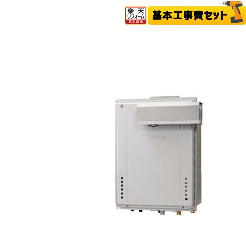 【リフォーム認定商品】【工事費込セット(商品+基本工事)】[BSET-N4-056-L-LPG-20A] 【プロパンガス】 ノーリツ ガス給湯器 ガスふろ給湯器 エコジョーズ 24号 PSアルコーブ設置形 高機能標準リモコン(インターホンなし) 【フルオート】【GT-C2462AWX-L BL】