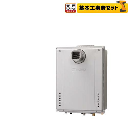 【リフォーム認定商品】【工事費込セット(商品+基本工事)】[GT-C2462AWX-T-BL-13A-20A+RC-G001E] 【都市ガス】 ノーリツ ガス給湯器 ガスふろ給湯器 エコジョーズ 24号 PS扉内設置形 高機能標準リモコン付属(インターホンなし) 【フルオート】【GT-C2462AWX-T BL】