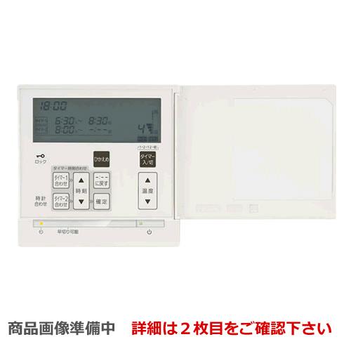 [RC-D804C-N30]床暖房リモコン RC-D800シリーズ 業界最小最軽量 1系統制御用 室内温度センサーなしタイプ ノーリツ ガス給湯器部材