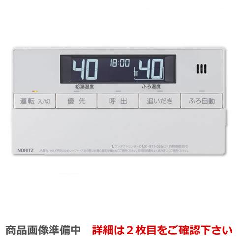 [RC-J101SP] ノーリツ リモコン 浴室リモコン インターホン付タイプ ガス給湯器用リモコン エネルック 【送料無料】