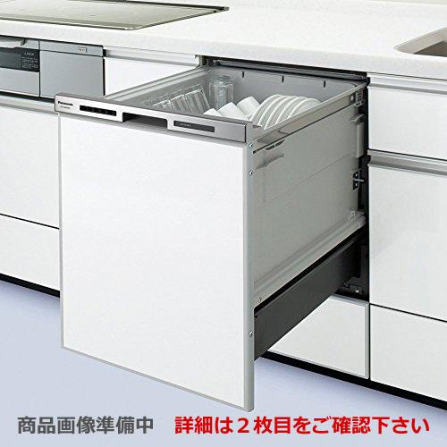【後継品での出荷になる場合がございます】[NP-45MD7S] 食器洗い乾燥機 パナソニック M7シリーズ 幅45cm 約6人分(44点) ディープタイプ 食洗機 ビルトイン食洗機 食器洗い機 エコナビ ドアパネル型 シルバー 食器洗浄機【NP-45MD7S】【NP-45MD8S の先代モデル】