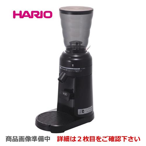 【最大1200円クーポン有】[EVCG-8B-J] ハリオ コーヒーメーカー V60電動コーヒーグラインダー HARIO 電動コーヒーミル コーヒーグラインダー 【送料無料】