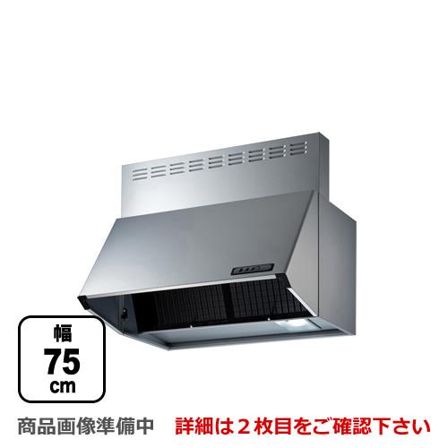[BDR-3EC-751SI] 富士工業 レンジフード ecoフード シロッコファン 間口750mm 前幕板付属 シルバーメタリック 【送料無料】 レンジフード 換気扇 台所