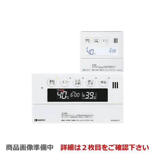 ノーリツ ユコアGT用マルチセットリモコン 標準タイプ 音声ガイドあり 【台所用 浴室用セット】[RC-E9101-1]