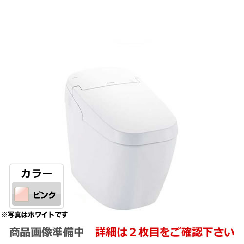 [YBC-G20P-DV-G218P-LR8]INAX トイレ サティスGタイプ G8グレード 床上排水 部屋暖房 LIXIL リクシル イナックス ECO5 ピンク 【送料無料】【便座一体型】 壁排水120mm