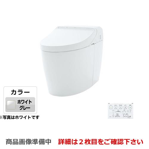 [CES9575FR-NG2] TOTO トイレ タンクレストイレ 床排水 排水心120/200mm ネオレストハイブリッドシリーズDHタイプ 便器 機種:DH2 露出給水 ホワイトグレー リモコン 【送料無料】