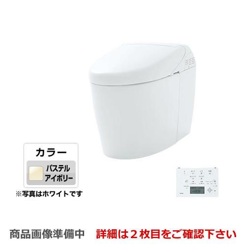 [CES9768R-SC1] TOTO トイレ タンクレストイレ 床排水 排水心200mm ネオレストハイブリッドシリーズRHタイプ 便器 機種:RH1 隠蔽給水 パステルアイボリー リモコン 【送料無料】