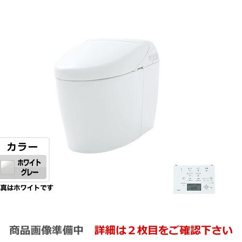 [CES9878R-NG2] TOTO トイレ タンクレストイレ 床排水 排水心200mm ネオレストハイブリッドシリーズRHタイプ 便器 機種:RH2W 隠蔽給水 ホワイトグレー リモコン 【送料無料】