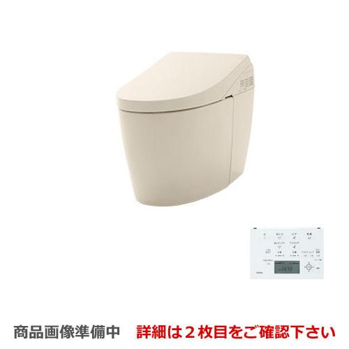 [CES9898R-SC1] TOTO トイレ タンクレストイレ 床排水 排水心200mm ネオレストハイブリッドシリーズAHタイプ 便器 機種:AH2W 隠蔽給水 パステルアイボリー リモコン 【送料無料】