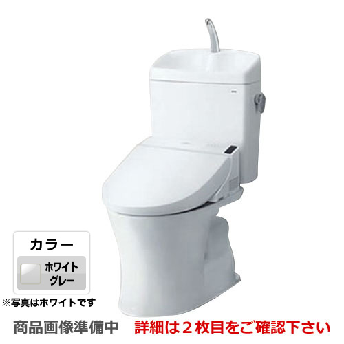 [CS230B--SH233BA-NG2] TOTO トイレ ピュアレストQR 組み合わせ便器(ウォシュレット別売) 排水心:200mm 床排水 一般地 手洗有り ホワイトグレー 【送料無料】