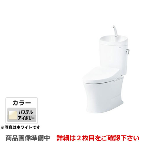 [CS330B--SH333BA-SC1] TOTO トイレ ピュアレストEX 組み合わせ便器(ウォシュレット別売) 一般地 排水心:200mm 床排水 手洗有り パステルアイボリー 止水栓同梱 【送料無料】