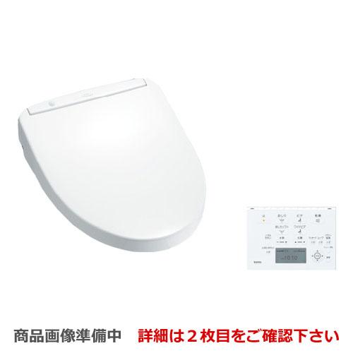 [TCF4733R-NW1] TOTO 温水洗浄便座 ウォシュレット アプリコット F3 瞬間式 においきれい 温風乾燥 レバー便器洗浄タイプ ホワイト 壁リモコン付属