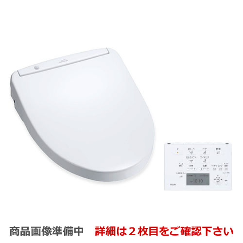 【後継品での出荷になる場合がございます】[TCF4833AK-NW1] TOTO 温水洗浄便座 ウォシュレット アプリコット F3AW 瞬間式 瞬間暖房便座 においきれい 温風乾燥 4.8L洗浄便器用 オート便器洗浄タイプ ホワイト 壁リモコン付属