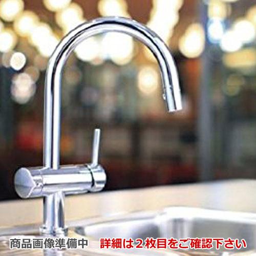 【送料無料】 [F914ZC] 三菱レイヨン クリンスイ ビルトイン浄水器 活性炭 カートリッジ 浄水器 アンダーシンク型 おしゃれ