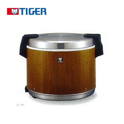 [JHC-7200-MO] タイガー 業務用厨房機器 業務用電子ジャー 炊きたて ダブルヒーター方式 4升 100V 保温専用 通電ランプつき 木目 【送料無料】
