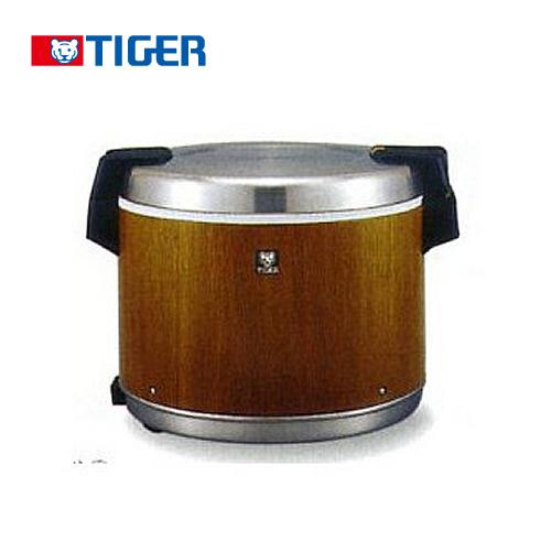 [JHC-9000-MO] タイガー 業務用厨房機器 業務用電子ジャー 炊きたて ダブルヒーター方式 5升 100V 保温専用 通電ランプつき 木目 【送料無料】