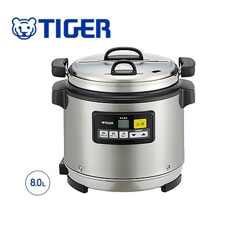 [JHI-N080-XS] タイガー 業務用厨房機器 マイコンスープジャー 乾式保温方式 8.0L IH、直火対応 ステンレス 【送料無料】