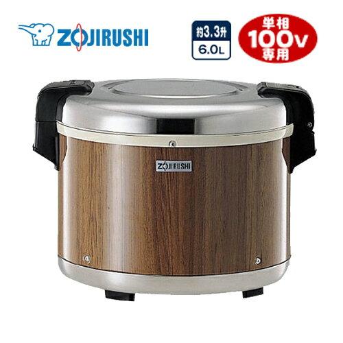 [THA-C60A-MK]象印 業務用厨房器具 厨房用品 業務用電子ジャー 約3.3升 6.0L 炊飯機能なし 木目 【送料無料】