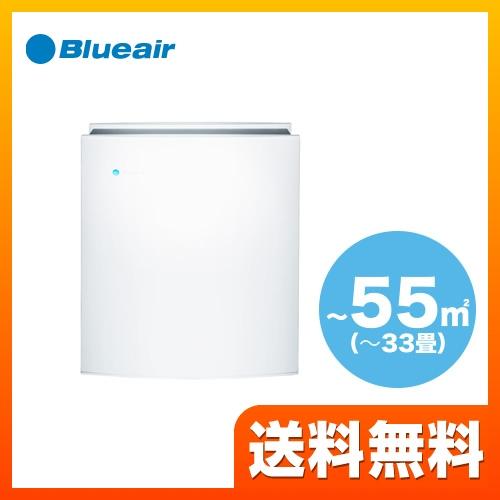 [BLUEAIR-CLASSIC-480I] ブルーエア 空気清浄機 Blueair Classic 480i ブルーエア 480i 適用床面積~55m2(~33畳) Wi-Fi対応 ダストフィルターモデル 【送料無料】