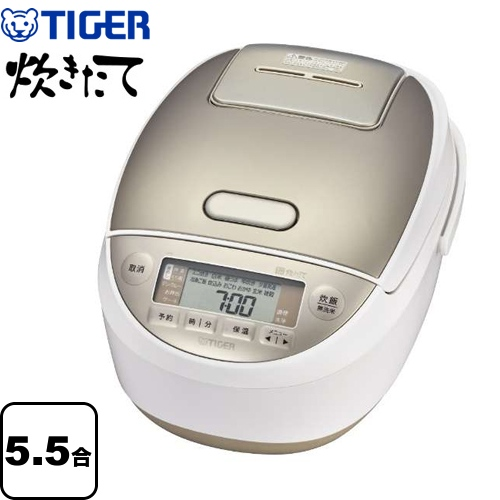 [JPK-A100-W] タイガー 炊飯器 圧力IH炊飯ジャー 炊きたて 5.5合炊き 炊飯ジャー 土鍋コーティング IH 炊飯器 麦めし ホワイト 【送料無料】