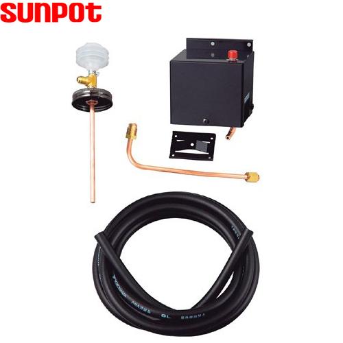 [LR-OL] サンポット ヒーター・ストーブ オイルレベラー Sunpot 石油ストーブ 【オプションのみの購入は不可】【送料無料】