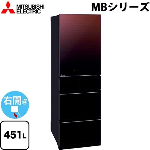 [MR-MB45E-ZT] 三菱 冷蔵庫 MBシリーズ 右開き 451L 5ドア冷蔵庫 【3~4人向け】 【大型】 グラデーションブラウン 【送料無料】【大型重量品につき特別配送※配送にお日にちかかります】【設置無料】