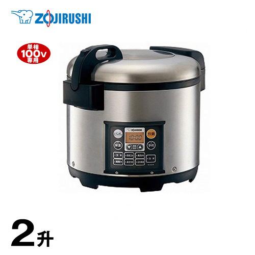 [NS-QC36-XA] 象印 業務用厨房機器 極め炊き 業務用マイコン炊飯ジャー 容量:1.5~3.6L(1升~2升) まる厚釜 (2.0mm) 洗える内ぶた ステンレス 【送料無料】