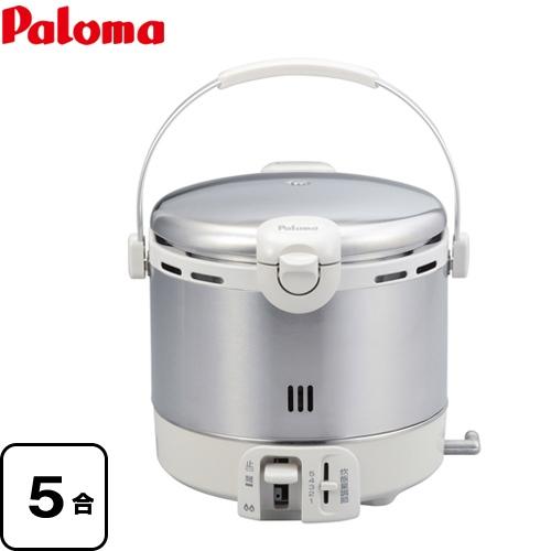 [PR-09EF-LPG] パロマ ガス炊飯器 家庭用炊飯器 5合炊き 単3形乾電池1.5V ステンレスタイプ 【送料無料】【プロパンガス】