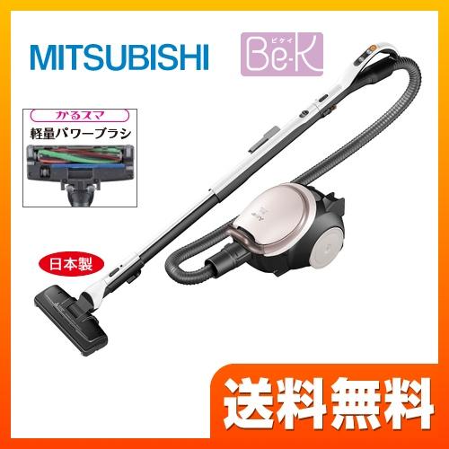 [TC-GXH7P-C] 三菱電機 掃除機 Be-K ビケイ 紙パック式 軽量モデル 集じん容積:1.2L 軽量パワーブラシ かるスマ 日本製 アイボリー 【送料無料】