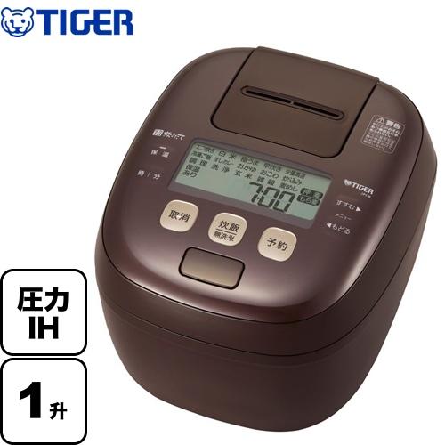 [JPI-B180-TP] タイガー 炊飯器 1升炊き 圧力IH炊飯ジャー 炊きたて ディープブラウン 【送料無料】