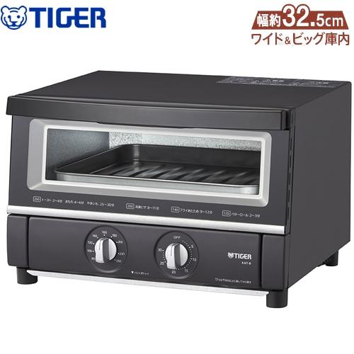 [KAT-B130-KM] タイガー トースター オーブントースター やきたて マットブラック 【送料無料】