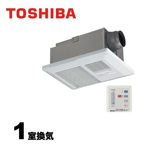 [DVB-18S3]東芝 浴室換気扇 バスドライ エコ乾燥モード 1部屋換気用 天井埋込タイプ 標準タイプ(ACモーター) 浴室乾燥機 【送料無料】 リモコン付属