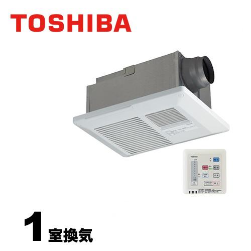 [DVB-18SS3]東芝 浴室換気扇 バスドライ エコ乾燥モード 1部屋換気用 天井埋込タイプ 24時間換気タイプ(ACモーター) 浴室乾燥機 【送料無料】 リモコン付属