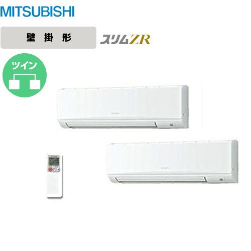 [PKZX-ZRP224KLH]三菱 業務用エアコン スリムZR 壁掛形ワイヤレス P224形 8馬力相当 三相200V 同時ツイン 【送料無料】