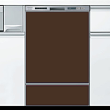 ジュプロオリジナルドアパネルチョコブラウン(光沢あり)※食器洗い乾燥機本体をご購入のお客様のみの販売となります