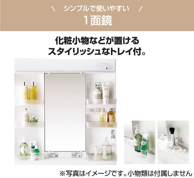 card ok! [gqm75kscw+gqm75k3smk] panasonic matsushita electric vanity  cosmetic units sink units