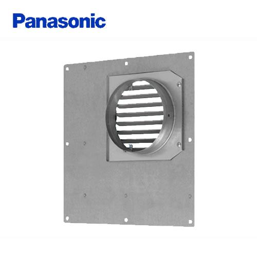 レンジフード部材 パナソニック FY-AC256 リニューアル用部材 プロペラタイプ置換用 オプションのみの購入は不可 新入荷 流行 全国どこでも送料無料 木枠アダプター 取付枠アダプター